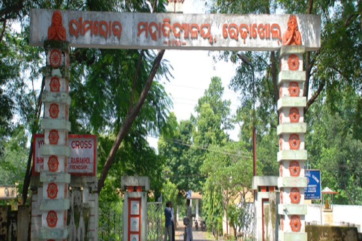 https://cache.careers360.mobi/media/colleges/social-media/media-gallery/16257/2019/1/8/College View of Bhima Bhoi College Sambalpur_Campus-View.jpg